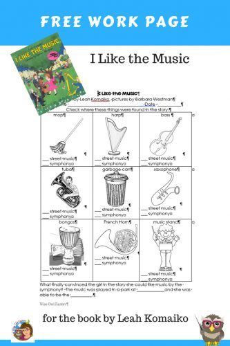 I-Like-The-Music-free-work-page-and-answer-key-instruments