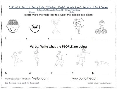 verbs-free-work-page