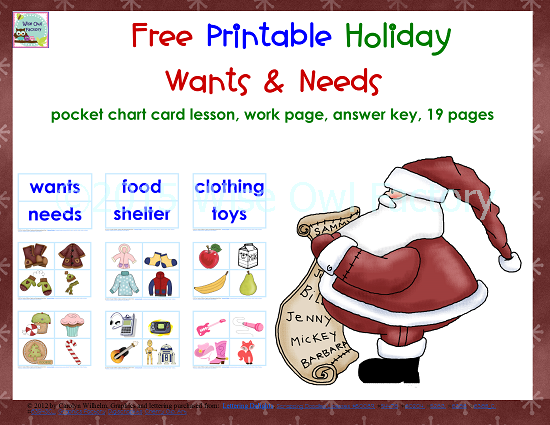 Holidays Wants and Needs Free PDFs for Class Discussion