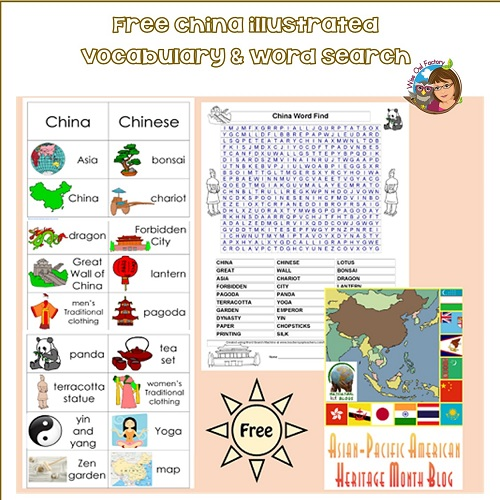 Free-China-vocabulary-and-word-find