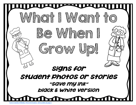 free-when-I-grow-up-save-my-ink-version-cover