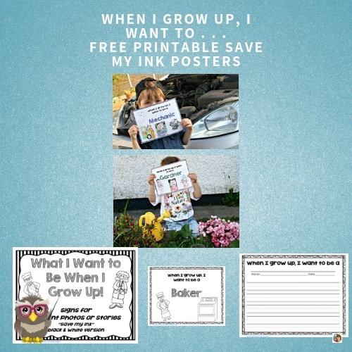what-I-will-be-when-I-grow-up-posters-free-printable-save-my-ink