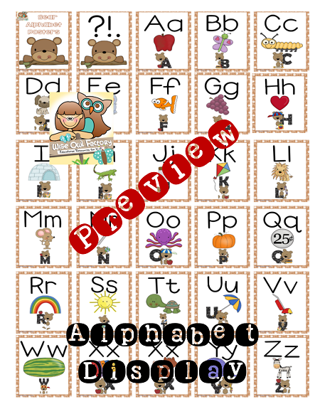 Free Bear Theme Alphabet Printable and Access to Protected Pages