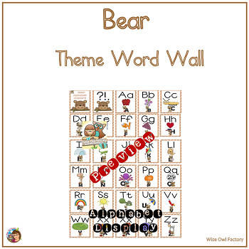 bear-theme-word-wall