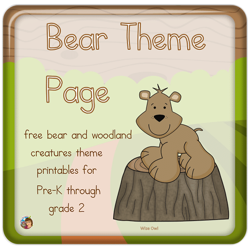 bear-theme-page-printables