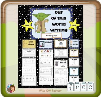 free-kindergarten-space-theme-writing-through-the-year