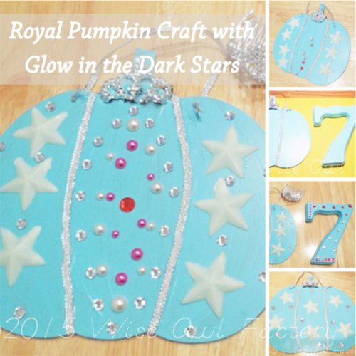 Royal Pumpkin Craft with Glow in the Dark Stars