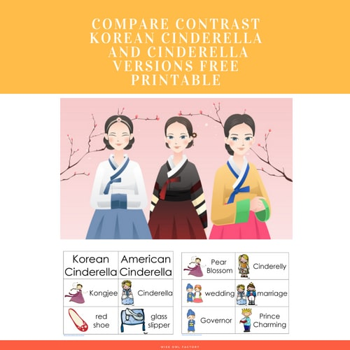 Korean-Cinderella-compare-versions-free-printable-PDF