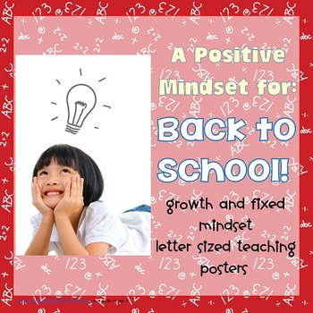 Free-Growth-and-Fixed-Mindset-Back-to-School-Letter-Size-Posters