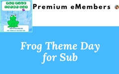 frog-theme-day-for-substitute-teacher-PDF