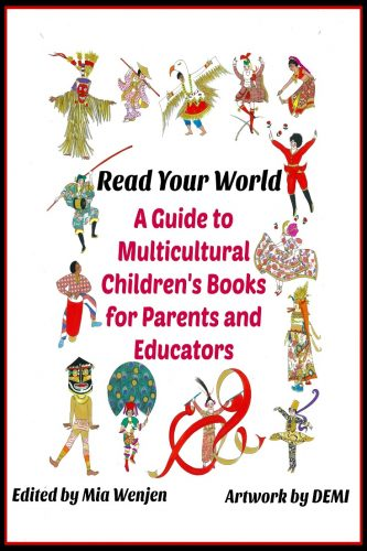 Twitter Party with Giveaways for MCBD 1-27--2017  information about the Twitter party and book giveaways for #ReadYourWorld, 9 PM EST