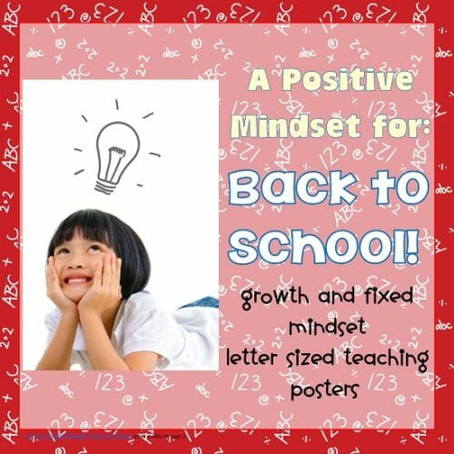 free mindset posters for the beginning of the school year