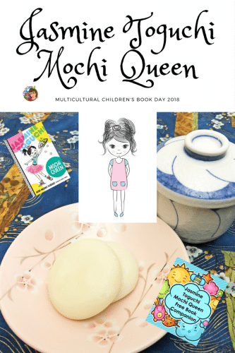 Jasmine Toguchi Mochi Queen Book Companion -- this post has a book review and free educational printable as part of the #ReadYourWorld #MCBD #2018 event