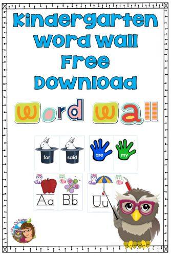 Kindergarten-freebie-Word-Wall-download