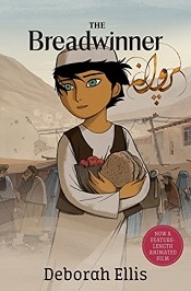 Breadwinner-Book-1-by-Deborah-Ellis