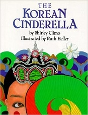 Korean-Cinderella-Trophy-Picture-Paperback
