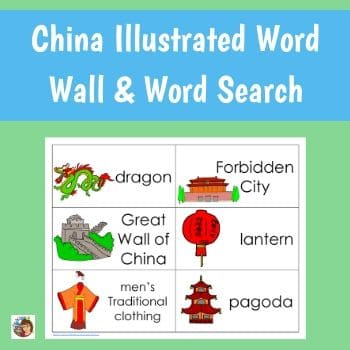china-word-wall-and-word-search-free-PDF-printable