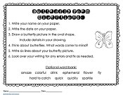 poetry-writing-pages-freebie