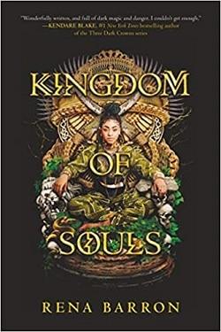 Kingdom-Souls-Rena-Barron