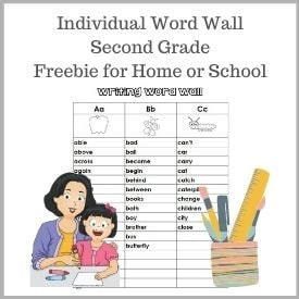 Free Grade 2 Word Wall Printable